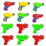 JZK 12 Kunststoff Spielzeug Wasserpistole Water Gun Wasserspritzpistole Spielzeug Geschenk Set für Erwachsene Kindergeburtstag Party, Party Mitgebsel