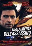 Nella Mente Dell'Assassino [Italia] [DVD]
