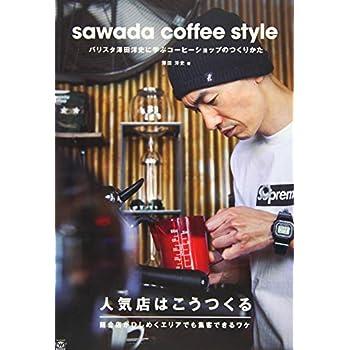 Sawada Coffee Style : Edition bilingue anglais-japonais