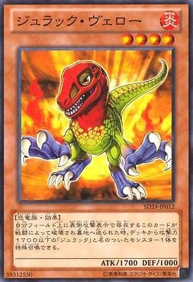 Yu Gi Oh! SD24-JP012 - Jurrac Velo - Common Japan