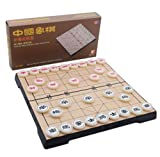 In der chinesischen Schachmeister! Sie auch Magnetic Chinesisches Schach Xiangqi...