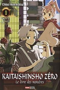 Kaitaishinsho Zero - Le livre des monstres Edition simple Tome 1