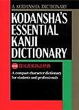 Kodansha's Essential Kanji Dictionary (Kodansha Dictionaries)