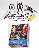 Revoltec Limited Evangelion Special Color Set (unit 04/unit 01/rifle)