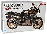 Aoshima Kawasaki GPZ900R 2002 Ninja Schwarz 042878 Kit Bausatz 1/12 Modell Motorrad Modell Auto