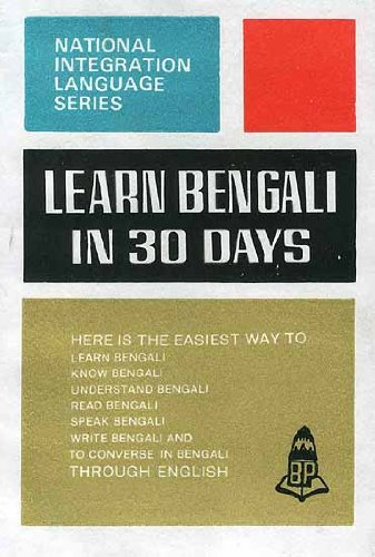 Learn Bengali (National Integration Language Series)
