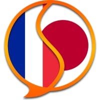 French Japanese Dictionary Free
