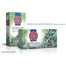 Thyme Tea Premium Natural Antioxidant Health Promoting Natural Herbal Tea 20 Bags Bagged 30g