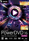 CyberLink PowerDVD 16 Ultra [Download]
