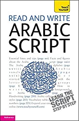 Read and Write Arabic Script. (Teach Yourself Beginner's Scripts) (English and Arabic Edition) by Mourad Diouri (2011-09-01)
