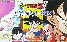 Dragonball Z II, Gekishin Freiza, Famicom Japanese NES Import [Nintendo NES]