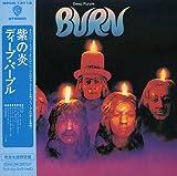 Songtexte von Deep Purple - Burn