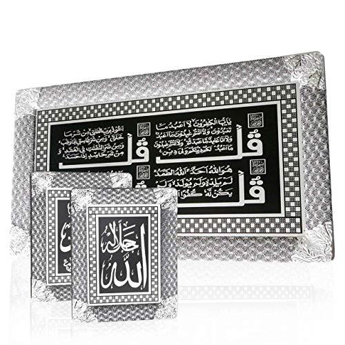 Bavary Islamischer Religiöser Wandbild Ayet Koran 3 Teiliger Doppelrahmen   30cm x 50cm, 85cm x 50cm   Rechteckig   Glas   Holz   Kunststoff   Schwarz