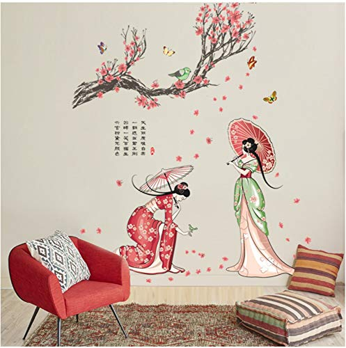 Wandaufkleber Wanddeko Für Kostüm-Schönheitsleute Der Chinesischen Art Retro- Klassische Wandaufkleberkunstabziehbild Kreativer Blumenbaum-Damenfigur-Schmetterlingsvogel
