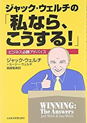 Jakku Weruchi no watashi nara, koÌ