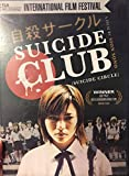 Suicide Club [Import USA Zone 1]