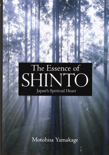 Essence of Shinto: Japan's Spiritual Heart by Motohisa Yamakage (2012) Hardcover