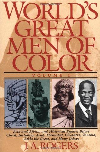 worlds-great-men-of-color-volume-i