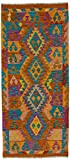 CarpetFine: Kelim Afghan Teppich 87x197 Multicolor - Geometrisch