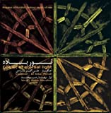 Goblet of Eternal Light by Bahar Movahed (2012-07-17)