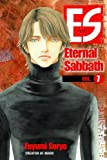 ES Vol. 7: Eternal Sabbath (ES: Eternal Sabbath) by Fuyumi Soryo (2007-11-27)
