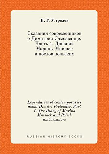 Legendaries of Contemporaries about Dimitri Pretender. Part 4. the Diary of Marina Mnishek and Polish Ambassadors