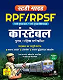 #10: RPF & RPSF Constable Guide 2018