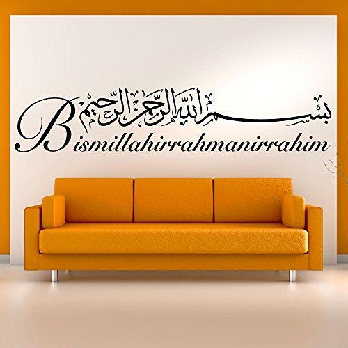 Wandora W1482 Wandtattoo Bismillah I schwarz 140 x 28 cm I Islam Allah Arabisch Gott Türkei Istanbul Aufkleber Wandaufkleber Wandsticker