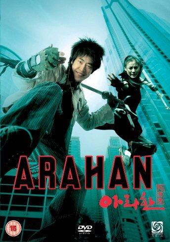 Arahan [DVD] by Seung-Beom Ryu