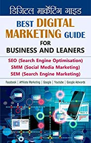 BEST DIGITAL MARKETING GUIDE FOR BUSINESS AND LEANERS 2020: SEO (Search Engine Optimisation) | SMO (Social Media Optimizatio