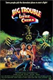 Posterlounge Alu Dibond 120 x 180 cm: Big Trouble in Little China