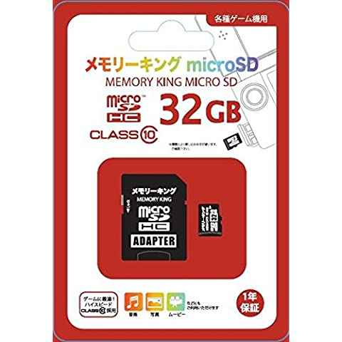 microSDHC (CLASS10) 『メモリーキングmicroSD (32GB)