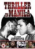 Thriller In Manila [DVD] [Reino Unido]