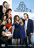 My Big Fat Greek Wedding 2 [Blu-ray] [2016]