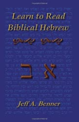 Learn to Read Biblical Hebrew: A Guide To Learning The Hebrew Alphabet, Vocabulary And Sentence Structure Of The Hebrew Bible by Jeff A. Benner (2004-05-03)
