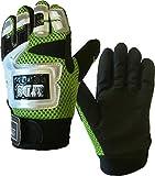 Motocross Vélo BMX Enduro ATV avec gants de moto. MBSmoto GTC15. Pour enfants et junior. -  vert -