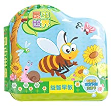 Baby Early Education Books, Baby Plastic Activity Crinkle Book Tear Proof Book Early Education Toys for Kids Peuter Zuigelingen Babyshower(#4)