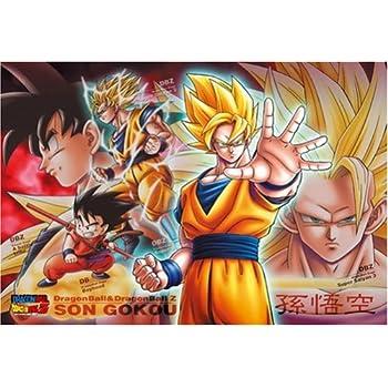 "[300 pieces] DRAGON BALL Z ""Evoluting Warriors - Son Goku"" Jigsaw Puzzle (26 x 38 cm) Japan (japan import)"