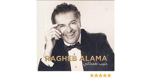 RAGHEB MP3 TÉLÉCHARGER ALAMA