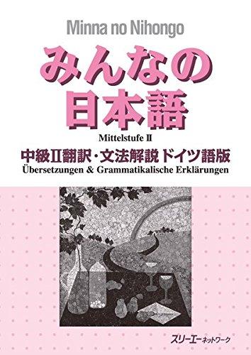 Minna No Nihongo 2 - Mittelstufe II - Deutsch Übersetzung & Gramm. Erklärung Text auf Deutsch und Japanisch (Japanische Sprachbücher)