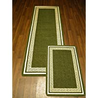 Non Slip Washable Kitchen Utility Caravan Top Quality Mat Set of 2 in Green Top Quality Rugs