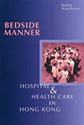 Bedside Manner: Hospital and Health Care in Hong Kong by Robin Hutcheon (1999-06-30)