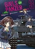 Girls und Panzer (O.C.): Girls und Panzer 3