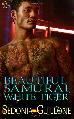 Beautiful Samurai, White Tiger: A Genjin/Holmes Mystery: 2 (Genjin/Holmes Mysteries) by Sedonia Guillone (30-Dec-2013) Paperback