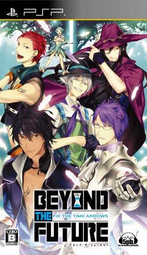 Preisvergleich Produktbild Beyond the Future Fix: The Time Arrow (japan import)