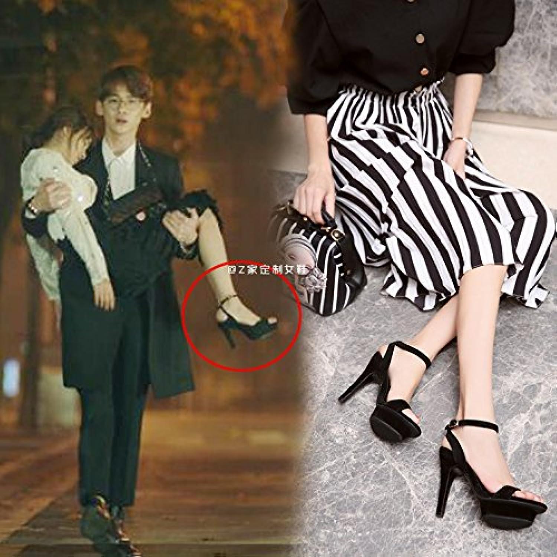 Chaussure shaoge solstice zheng fils yan yan yan fin chaussures sandales un mot boucle les talons noirs épais talon ceinture...b0753lgghf parent   à Prix Réduits  f12f0c