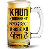 Ramposh Beer Glass Gifts For Women And Men, Beer Mug -Funny Vintage Beer Mug Perfect Birthday Or Anniversary Gift Ideas For Him, Her, Father, Mother, Brother, Sister, Friend, Dad, Mom, Husband Or Wife. Bar Glasses. Party Decorations Beer Mug Cup, Happy Ne