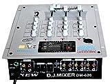 #9: Medha D.J. Plus Dj Mixer 3 Channel With USB