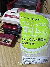【MA-9438】Famicom Disk System Belt / FC ディスクシステム交換用ベルト