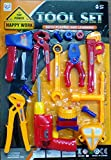 #3: Generic Engineering Tool Kit Set Toys for Kids and Children